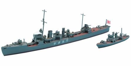 Destroyer Wakatake HSG49437 1