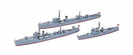 Japanese Navy Auxiliary Vessel b