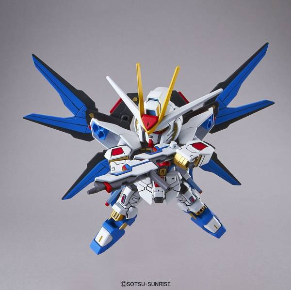 Strike Freedom Gundam