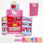 Hello Kitty Refridgerator